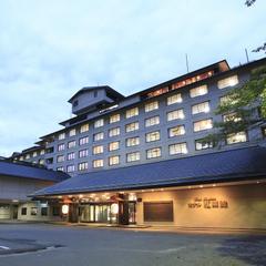 「ホテル紅葉館」