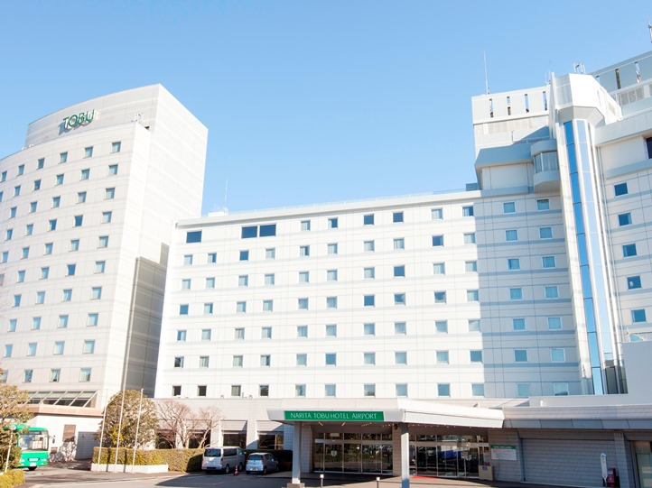 「成田東武ホテルエアポート」
