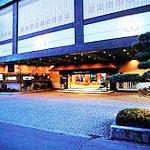 ほほえみの宿 滝の湯ホテル